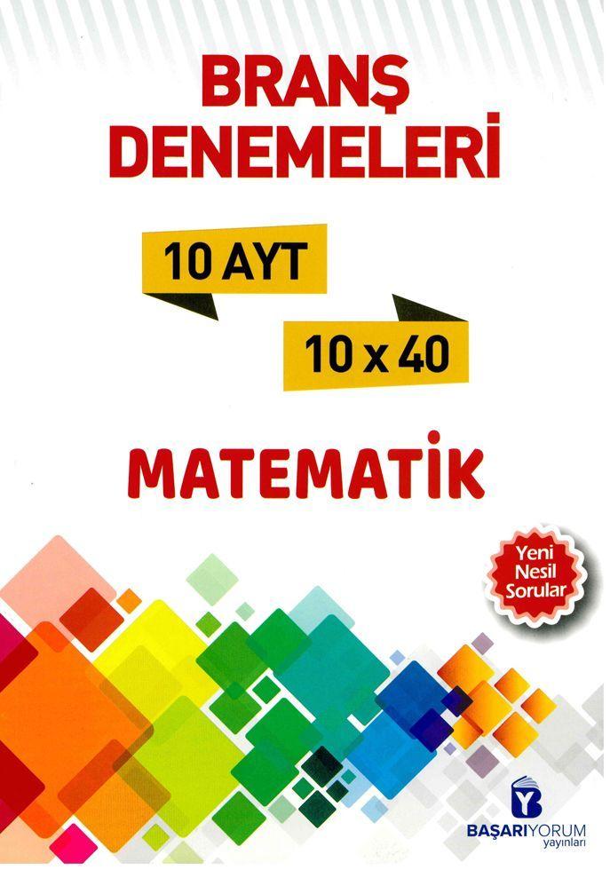 Başarıyorum Yayınları AYT Matematik 10 lu Denemeleri