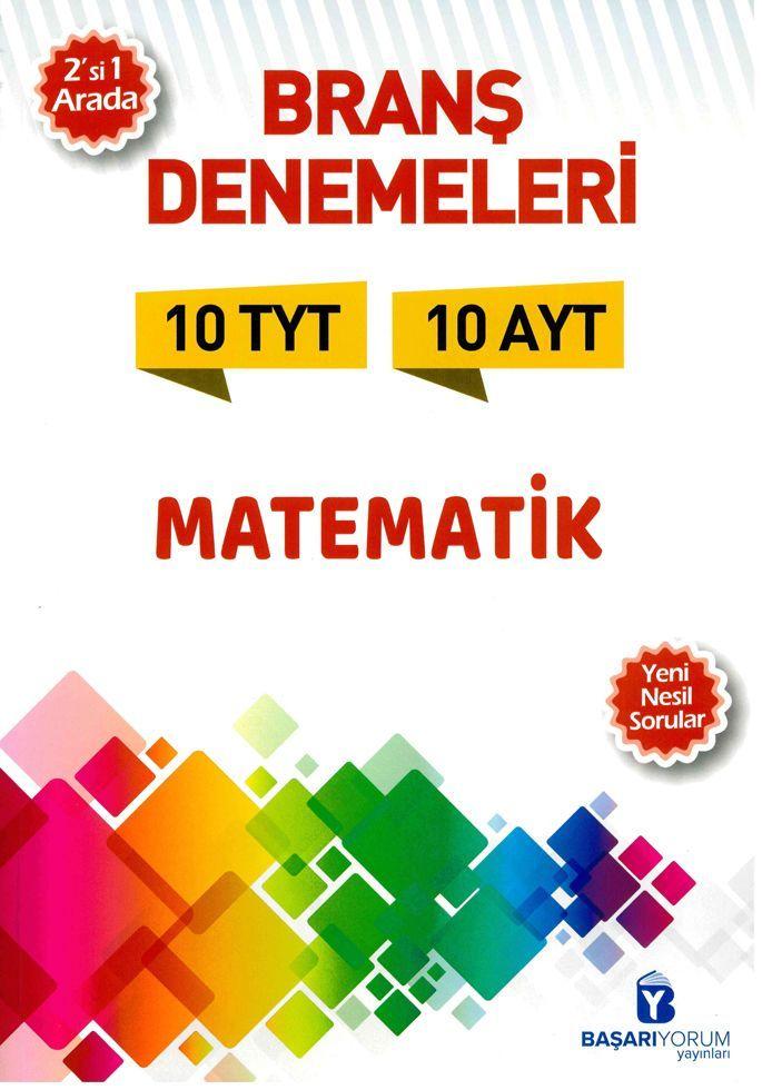 Başarıyorum Yayınları TYT AYT Matematik 10 lu Denemeleri