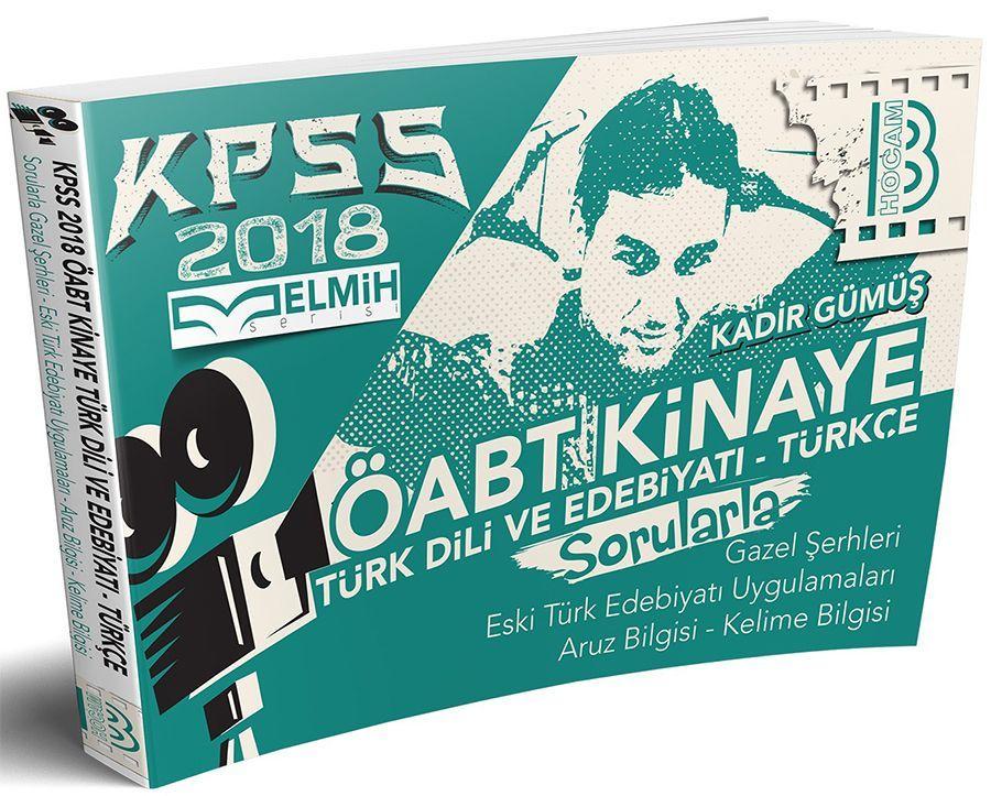 Benim Hocam Yayınları  2018 ÖABT Kinaye Türk Dili ve Edebiyatı Türkçe Sorularla Gazel Uygulamaları