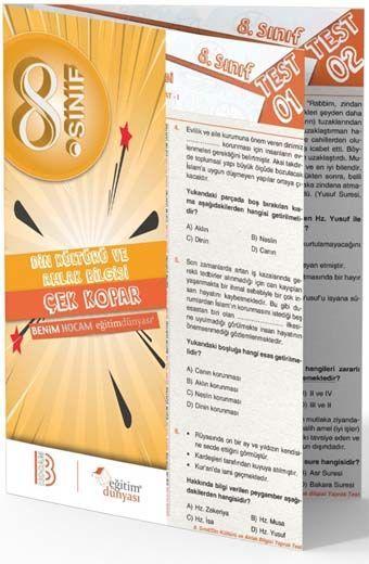 Benim Hocam Yayınları 8. Sınıf Din Kültürü ve Ahlak Bilgisi Çek Kopar Yaprak Test