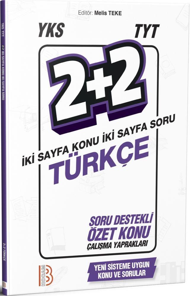 Benim Hocam Yayınları TYT Türkçe 2+2 Soru Destekli Özet Konu Çalışma Yaprakları