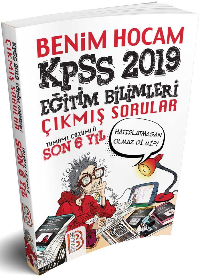 Benim Hocam Yayınları 2019 KPSS Eğitim Bilimleri Çıkmış Sorular