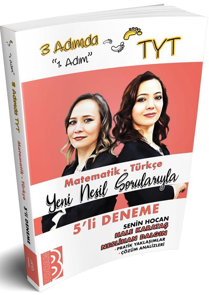 Benim Hocam Yayınları TYT Matematik Türkçe 3 Adımda 5 li Deneme