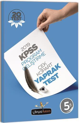 Beyaz Kalem 2019 KPSS Eğitim Bilimleri Program Geliştirme Çek Kopart