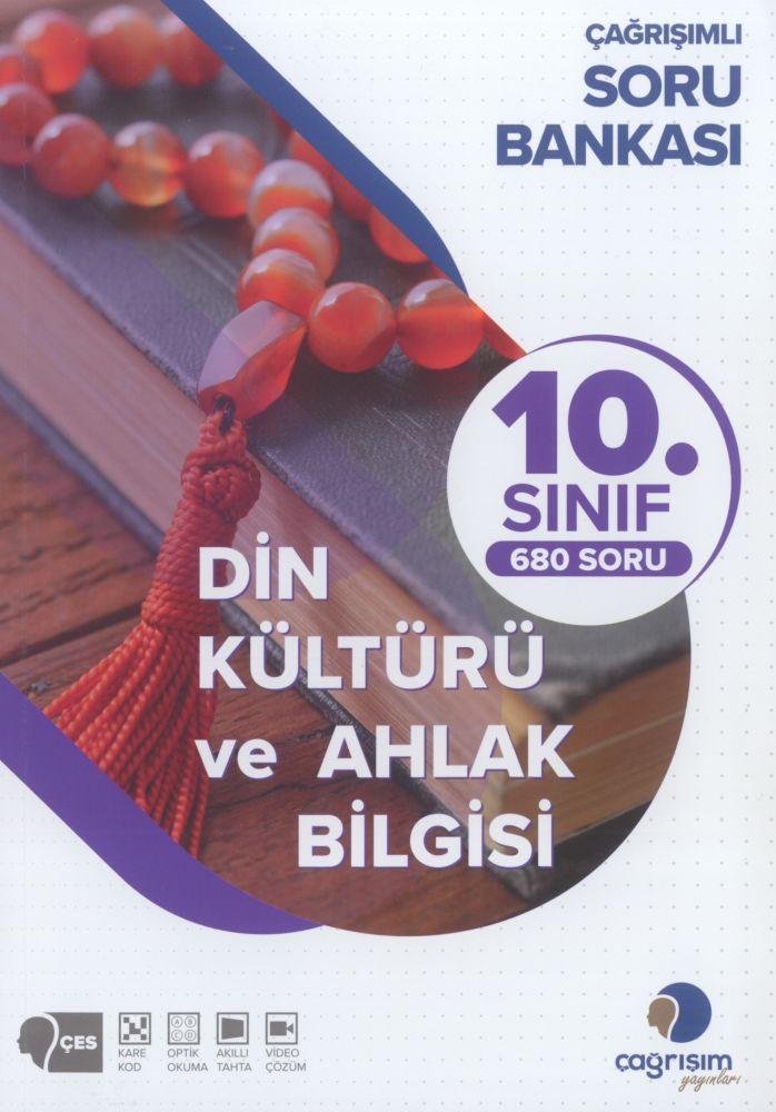 Çağrışım Yayınları 10. Sınıf Din Kültürü ve Ahlak Bilgisi Soru Bankası