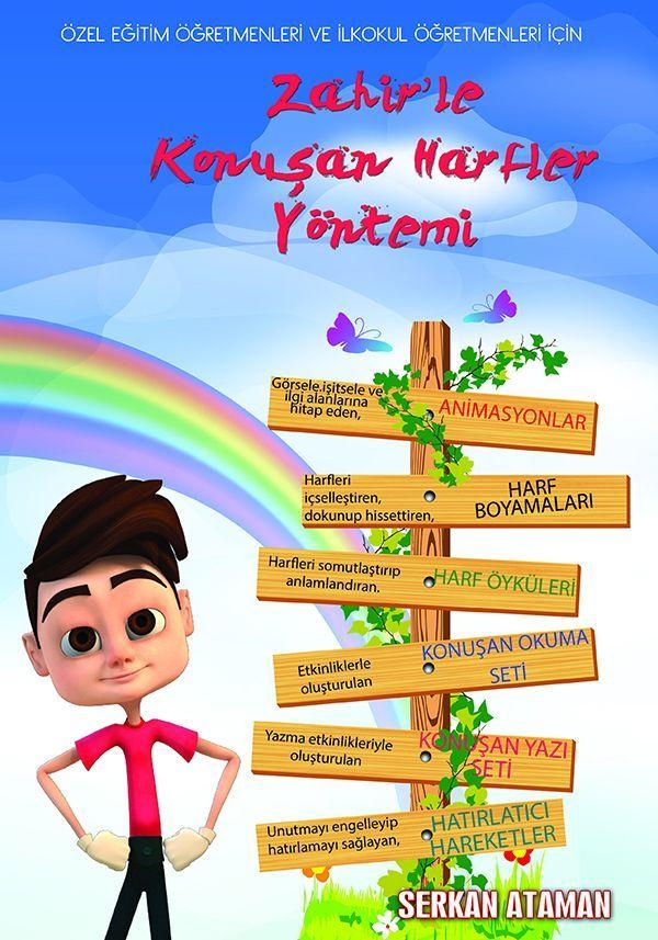 Özel Eğitim Seti Zahir İle Konuşan Harfler Okuma Seti 13 Kitap