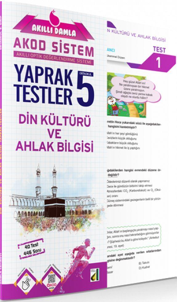 Damla Yayınları 5. Sınıf Din Kültürü Ve Ahlak Bilgisi Akıllı Damla Yaprak Testi