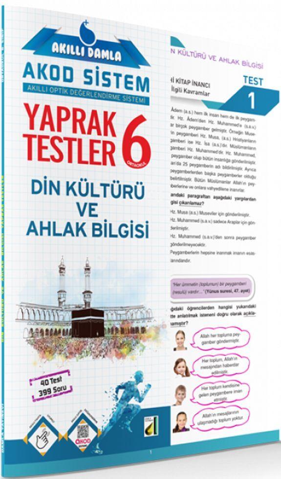 Damla Yayınları 6. Sınıf Din Kültürü Ve Ahlak Bilgisi Akıllı Damla Yaprak Testi