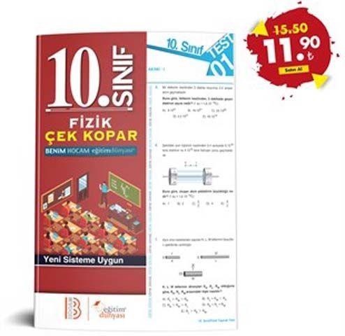 Eğitim Dünyası Yayınları 10. Sınıf Fizik Çek Kopar Yaprak Test