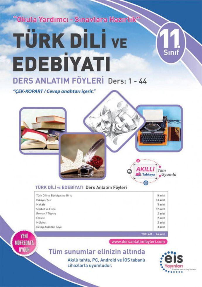 Eis Yayınları 11. Sınıf Türk Dili ve Edebiyatı DAF Ders Anlatım Föyleri