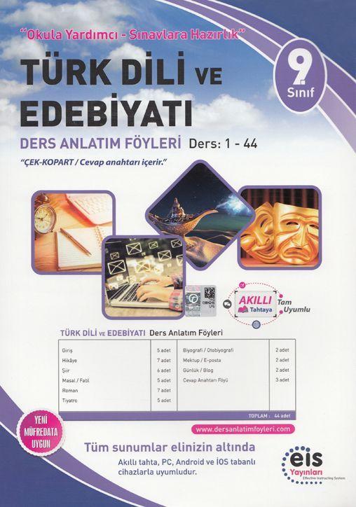 Eis Yayınları 9. Sınıf Türk Dili ve Edebiyatı DAF Ders Anlatım Föyleri 1-44
