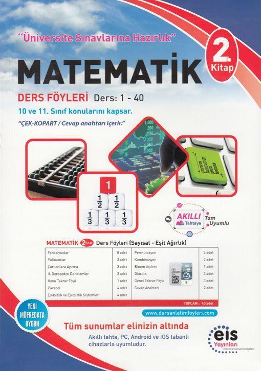 Eis Yayınları Matematik DAF Ders Anlatım Föyleri Üniversite Sınavlarına Hazırlık 2. Kitap 1-40