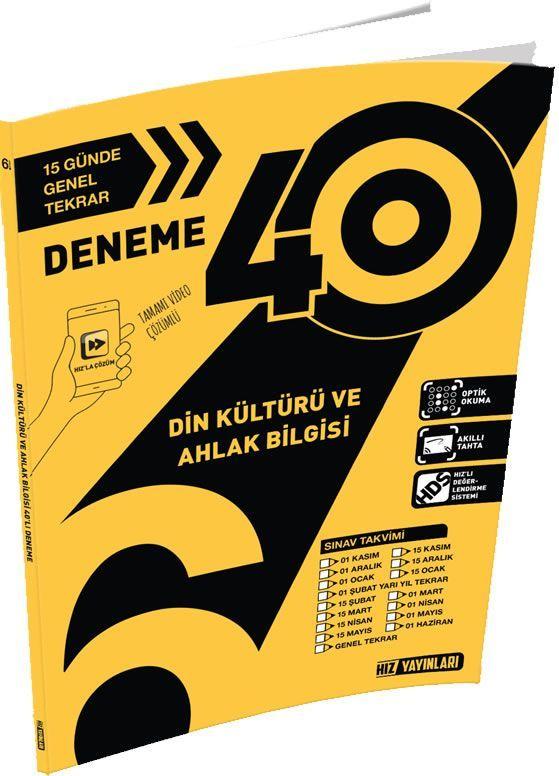 Hız Yayınları 6. Sınıf Din Kültürü ve Ahlak Bilgisi 40 Deneme