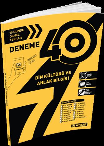 Hız Yayınları 7. Sınıf 40\'lı Din Kültürü ve Ahlak Bilgisi Deneme