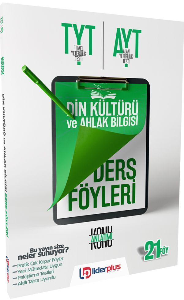 Lider Plus Yayınları TYT AYT Din Kültürü Ve Ahlak Bilgisi Konu Anlatımlı Ders Föyleri