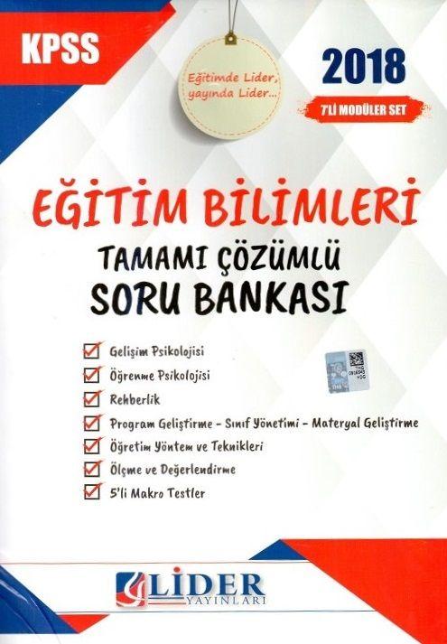 Lider Yayınları 2018 KPSS Eğitim Bilimleri Tamamı Çözümlü Soru Bankası Seti
