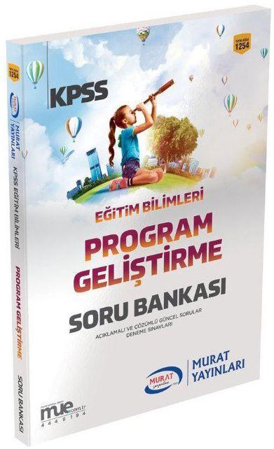Murat Yayınları 2019 KPSS Eğitim Bilimleri Program Geliştirme Soru Bankası