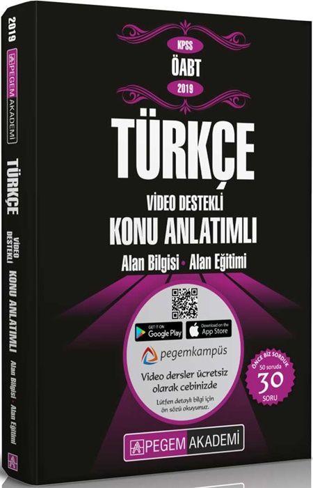 Pegem Yayınları 2019 KPSS ÖABT Türkçe Video Destekli Konu Anlatımlı