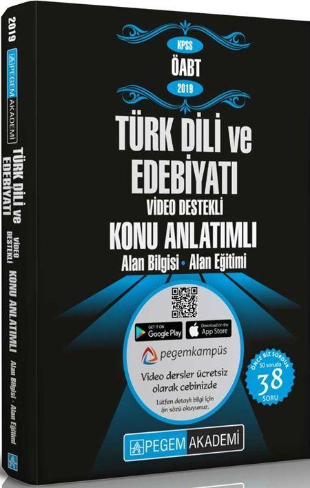 Pegem Yayınları 2019 KPSS ÖABT Türk Dili ve Edebiyatı Video Destekli Konu Anlatımlı