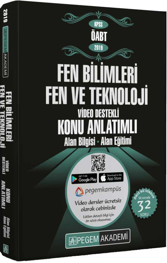Pegem Yayınları 2019 KPSS ÖABT Fen ve Teknoloji Video Destekli Konu Anlatımlı Modüler Set
