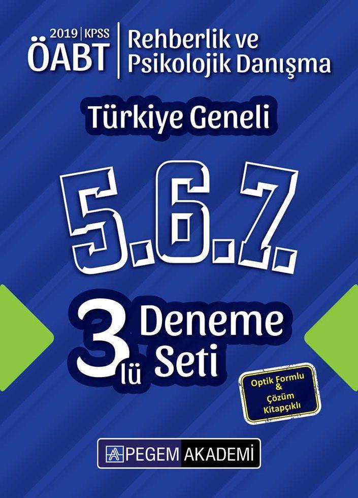 Pegem Yayınları 2019 ÖABT Rehberlik ve Psikolojik Danışma Türkiye Geneli Deneme 5.6.7. 3 lü Deneme Seti