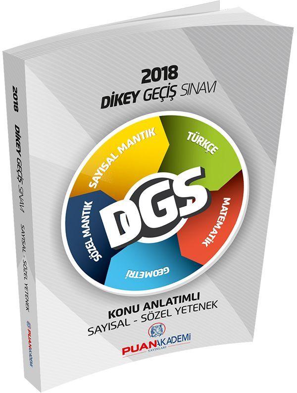 Puan Akademi 2018 DGS Sayısal Sözel Yetenek Konu Anlatımlı