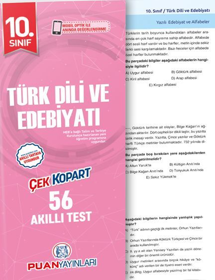 Puan Yayınları 10. Sınıf Türk Dili ve Edebiyatı Akıllı Test