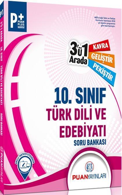 Puan Yayınları 10. Sınıf Türk Dili ve Edebiyatı 3ü 1 Arada Soru Bankası