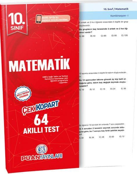 Puan Yayınları 10. Sınıf Matematik Akıllı Test