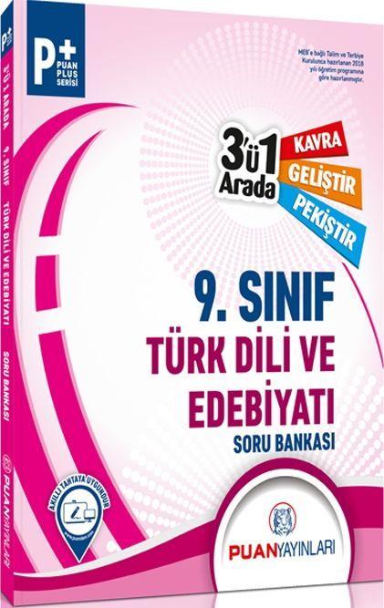 Puan Yayınları 9. Sınıf Türk Dili ve Edebiyatı 3ü 1 Arada Soru Bankası