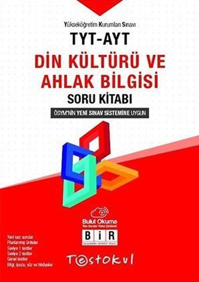 Test Okul Yayınları TYT AYT Din Kültürü ve Ahlak Bilgisi Soru Kitabı