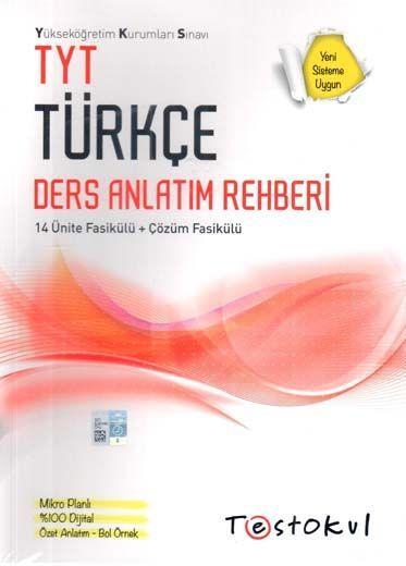 Test Okul Yayınları TYT Türkçe Ders Anlatım Rehberi