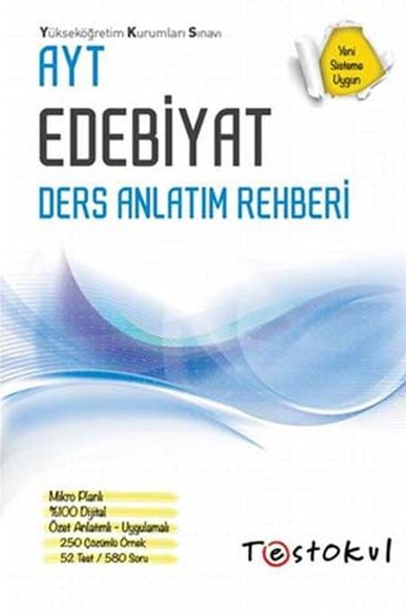Test Okul Yayınları AYT Edebiyat Ders Anlatım Rehberi