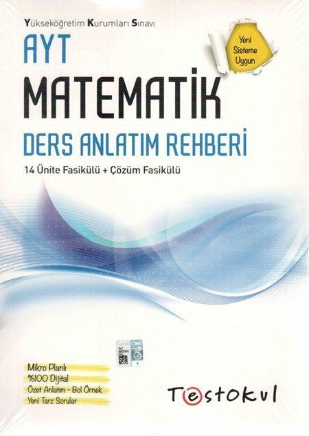 Test Okul Yayınları AYT Matematik Ders Anlatım Rehberi