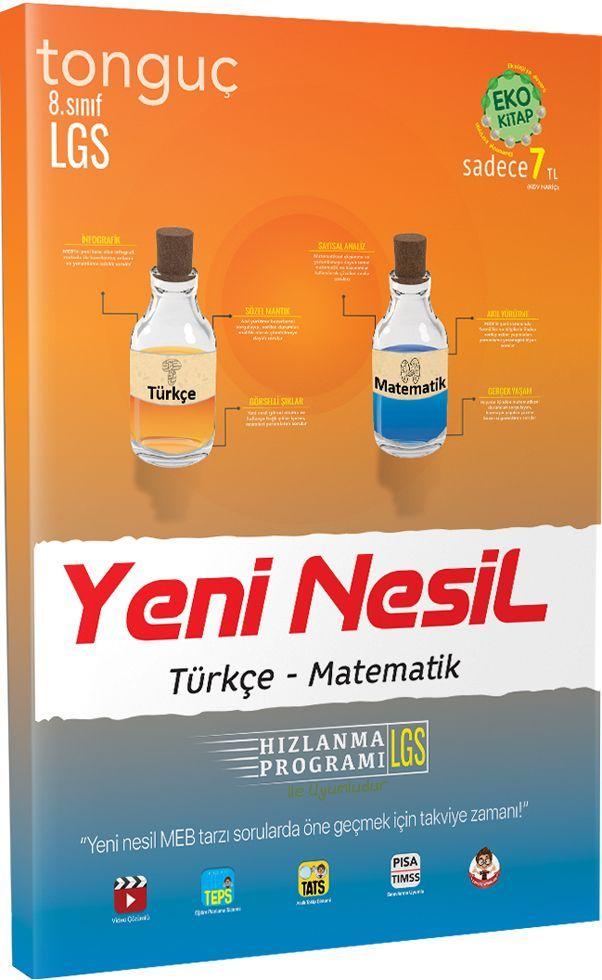 Tonguç Akademi 8. Sınıf LGS Yeni Nesil Türkçe Matematik