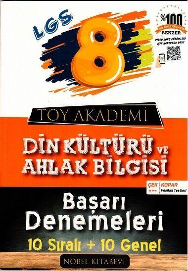 Toy Akademi Yayınları 8. Sınıf LGS Din Kültürü ve Ahlak Bilgisi Başarı Denemeleri