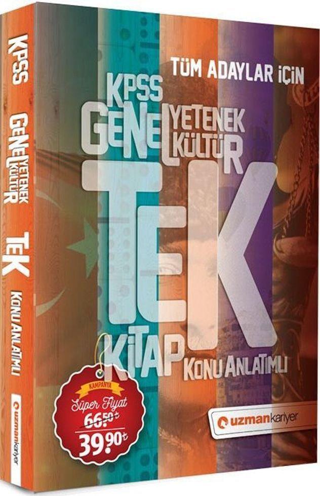 Uzman Kariyer KPSS Genel Yetenek Genel Kültür Tek Kitap Konu Anlatımlı