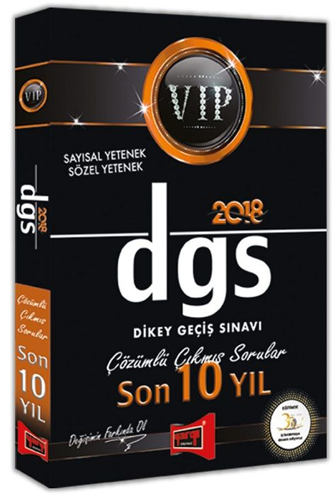 Yargı Yayınları 2018 DGS VİP Sayısal Sözel Yetenek Son 10 Yıl Çözümlü Çıkmış Soruları