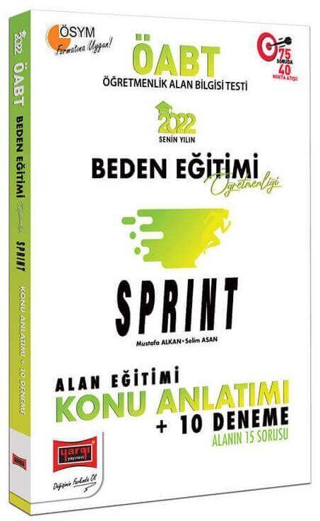 Yargı Yayınları 2020 ÖABT Fizik Öğretmenliği 75te 75 Tamamı Çözümlü 10 Deneme Sınavı