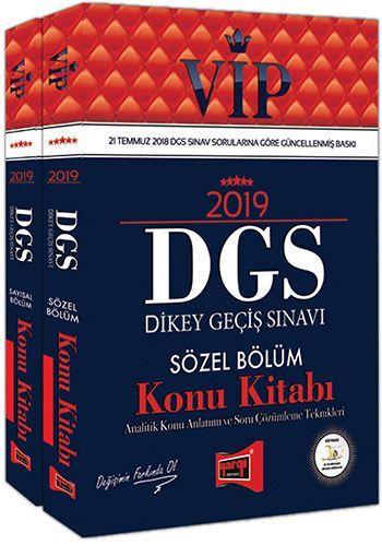 Yargı Yayınları 2019 DGS VİP Sayısal Sözel Bölüm Konu Seti