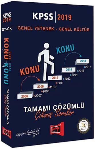 Yargı Yayınları 2019 KPSS Genel Yetenek Genel Kültür Konu Konu Tamamı Çözümlü Çıkmış Sorular