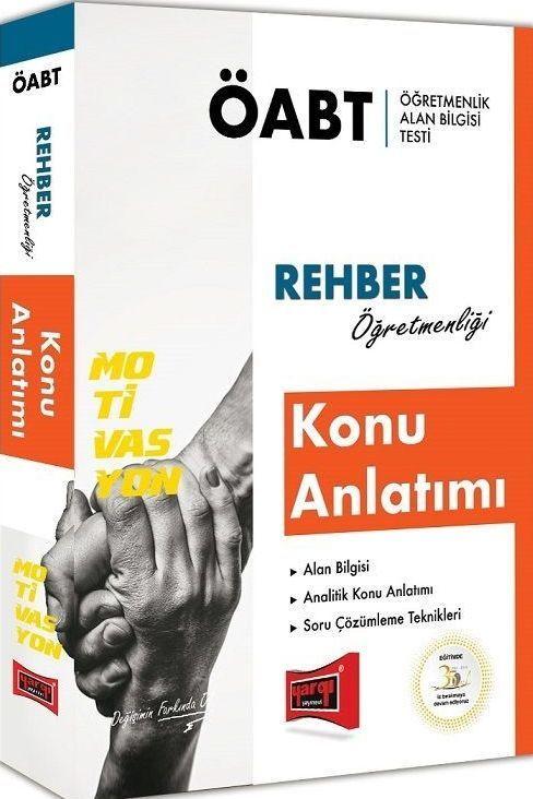 Yargı Yayınları ÖABT MOTİVASYON Rehber Öğretmenliği Konu Anlatımı