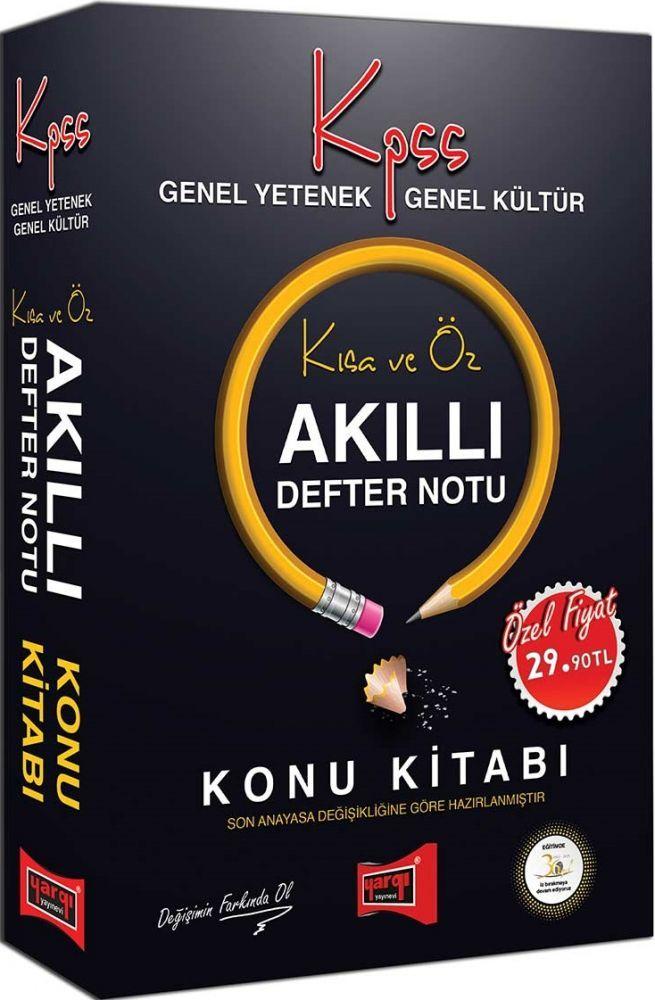 Yargı Yayınları KPSS Genel Yetenek Genel Kültür Kısa ve Öz Akıllı Defter Notu Konu Kitabı