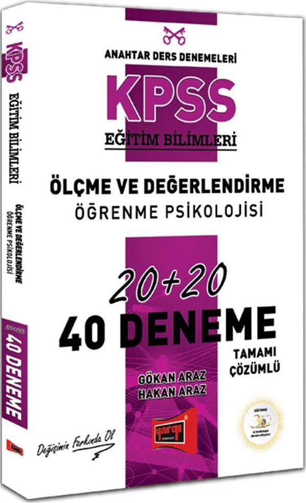 Yargı Yayınları KPSS Eğitim Bilimleri Ölçme ve Değerlendirme Öğrenme Psikolojisi Tamamı Çözümlü 40 Deneme