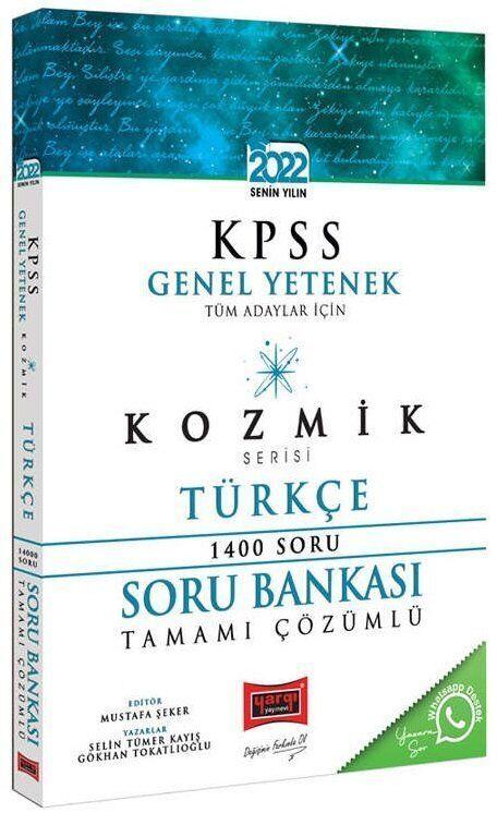 Yargı Yayınları ÖABT Fen Bilimleri FENOTİP Konu Özetli Tamamı Çözümlü 20 Deneme Sınavı