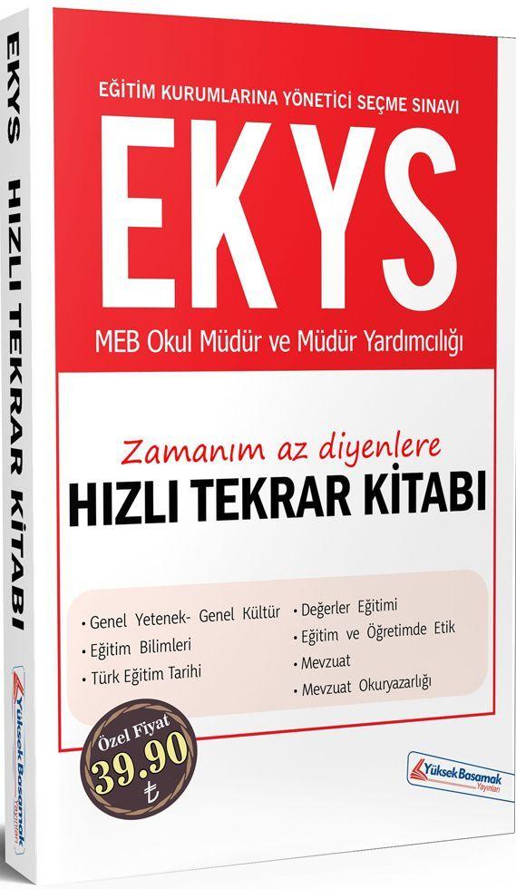 Yüksek Basamak Yayınları EKYS MEB Okul Müdür ve Müdür Yardımcılığı Hızlı Tekrar Kitabı