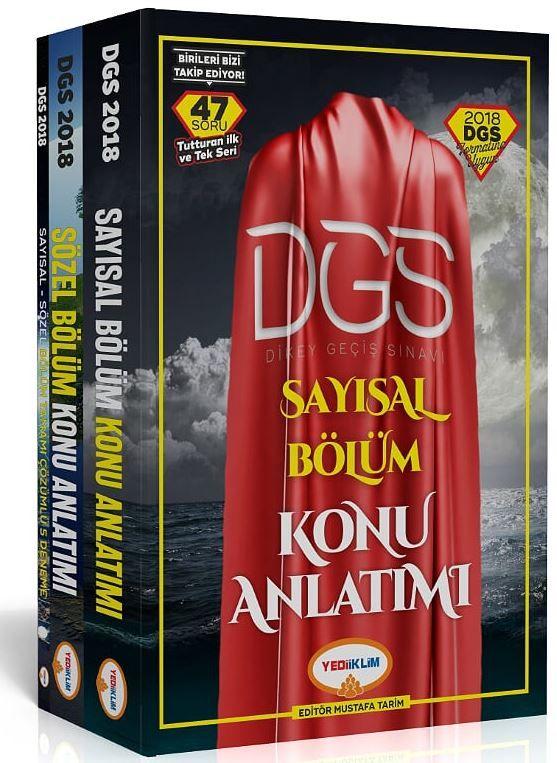 Yediiklim Yayınları 2018 DGS Sayısal Sözel Bölüm Konu Anlatımı Set
