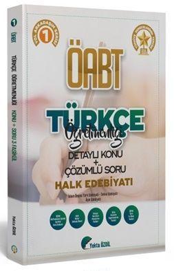 Yekta Özdil 2020 ÖABT Türkçe Öğretmenliği 1 Kitap Halk Edebiyatı Konu Anlatımlı Soru Bankası