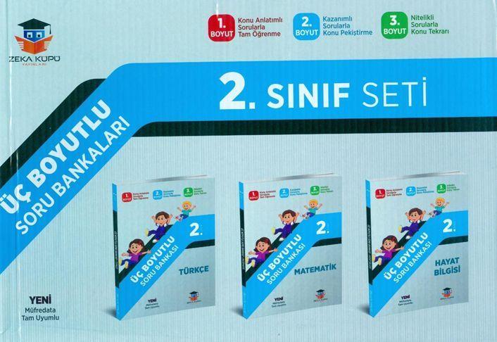 Zeka Küpü Yayınları 2. Sınıf Tüm Dersler Üç Boyutlu Soru Bankası Seti