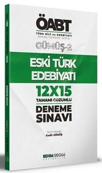 2020 Benim Hocam ÖABT Türk Dili ve Edebiyatı Eski Türk Edebiyatı 12 x 15 Deneme Sınavı